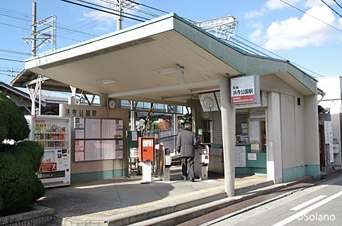 浜寺公園駅、東側駅舎