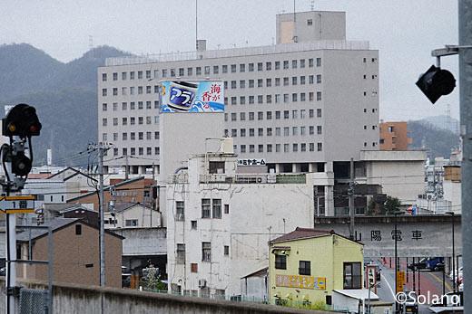 姫路駅から見た高尾アパート(姫路モノレール・大将軍駅跡)