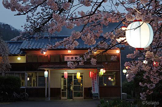 川平駅、夜の帳が降りる頃、提灯が灯った…