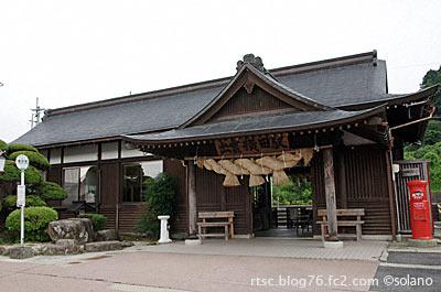 木次線、和風建築の出雲横田駅駅舎