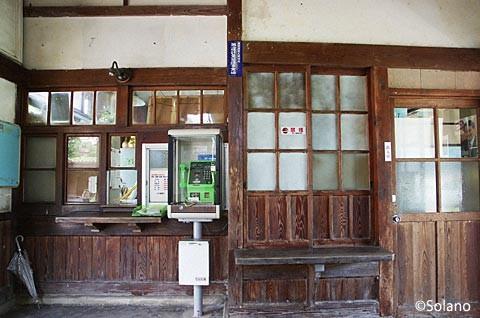 JR西日本・木次線、日登駅の窓口跡