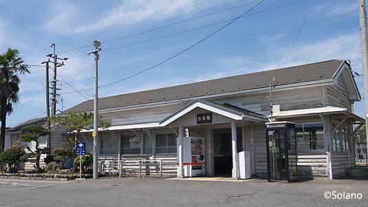 高山本線・古井駅の木造駅舎