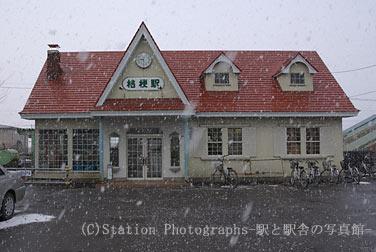 桔梗駅・雪