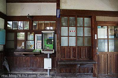 木次線、日登駅。昔のままの出札口と手小荷物窓口跡