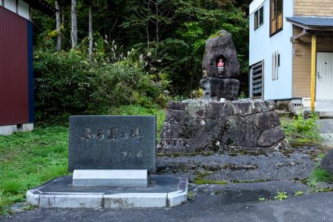 161020_04石川「下田原(旧白峰村)と林道」45