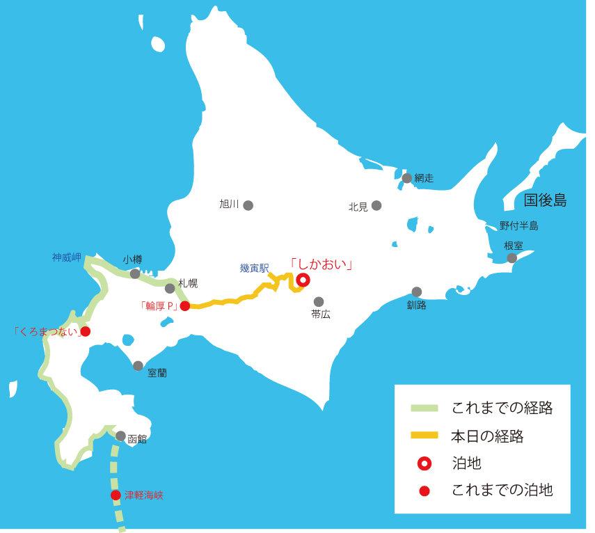 e-konの道をゆく・番外編(車泊の旅)                ekon_bangai