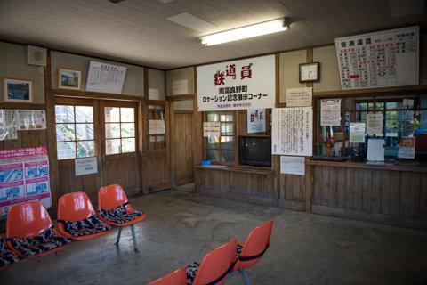 140922幾寅(幌舞)駅、鉄道員ロケ地104