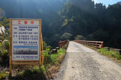 161020_04石川「下田原(旧白峰村)と林道」03