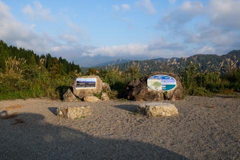 161020_05石川「林道白木峠線の白山の見える展望台」48
