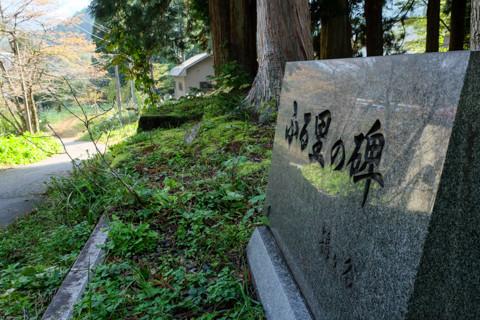 161020_03石川「鴇ケ谷(旧尾口村)」40