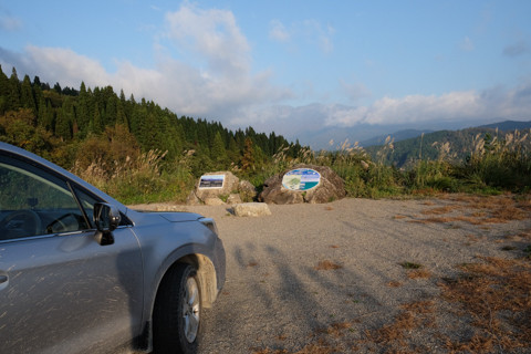 161020_05石川「林道白木峠線の白山の見える展望台」56