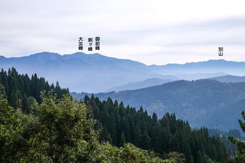 白山の峰の名2