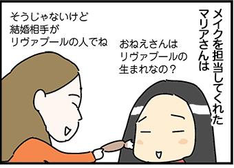 mangaxl094_01