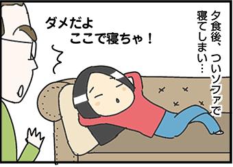mangaxl105_01