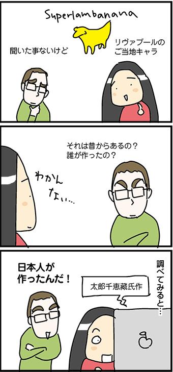 mangal091_02