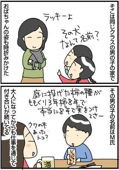 kt_001_02