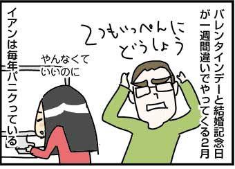 mangal0070_01