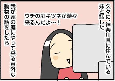 20190327あ