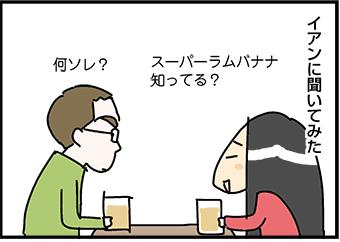 mangal091_01