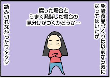 20190423あ