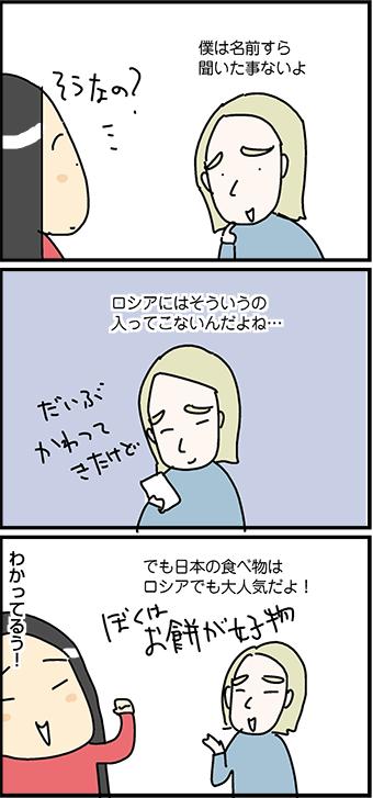 mangaxl100_02