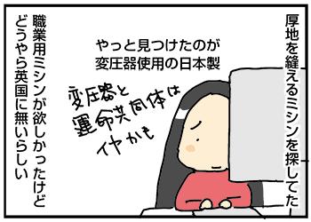20180307_01