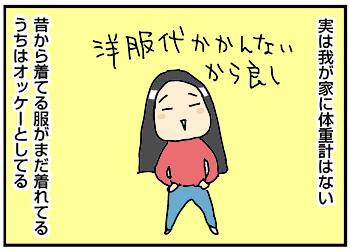 20180221_01
