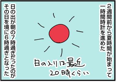 20190412a