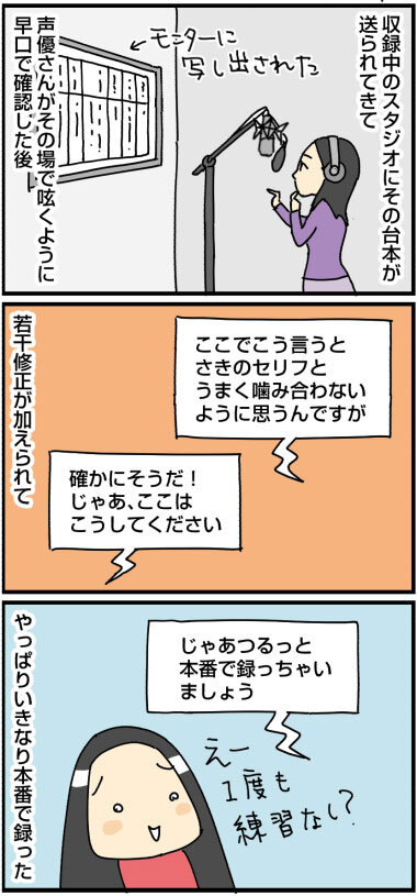 kt06_03