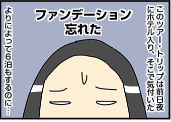 mangax095_01
