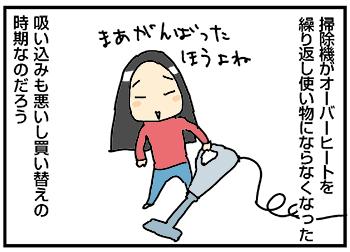20180212_01