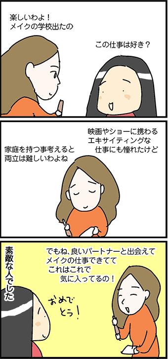 mangaxl094_02