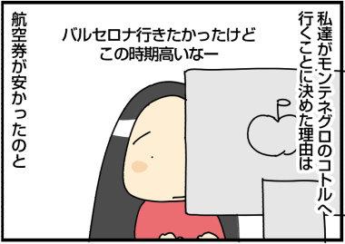 20191104あ