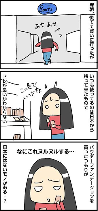 mangax095_02