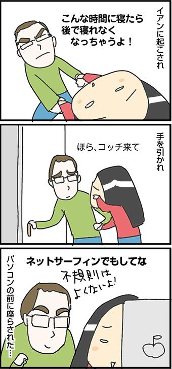 mangaxl105_02
