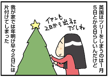 20180108_01