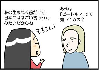mangaxl100_01