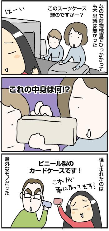 20180319_02