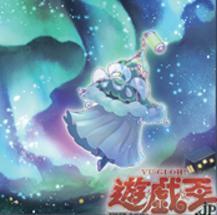【遊戯王】新規カード『オーロラの天気模様』の収録決定!【デッキビルドパック スピリット・ウォリアーズ】