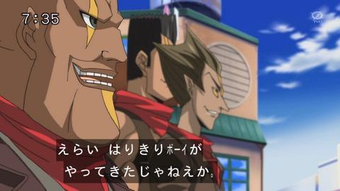 【遊戯王】ミスターボーイに100スーパースター