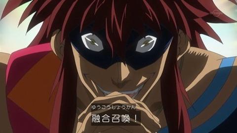 【遊戯王】剣闘獣はむしろ肉食獣のほうがだらしない印象ある