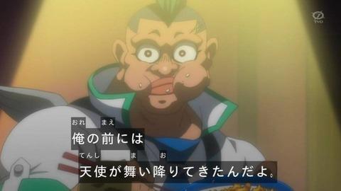 【遊戯王】薄い本希望