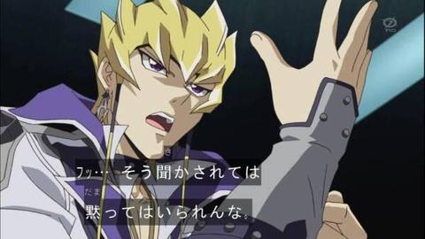 【遊戯王】キング・リゾネーターは来なかったか