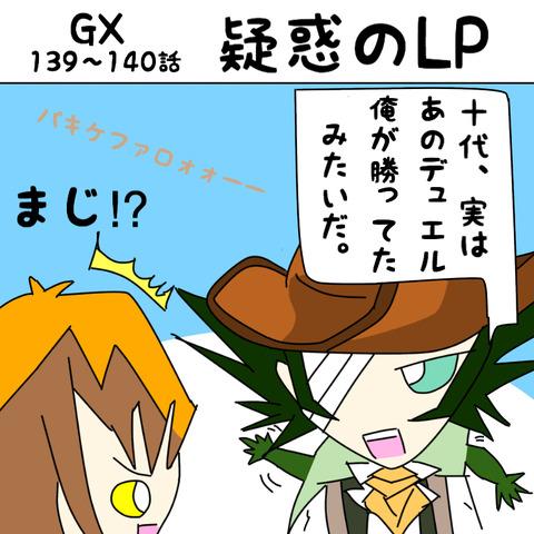 IMG_0780
