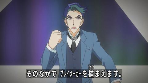 【遊戯王】シスコーン