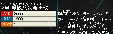 1512920999534