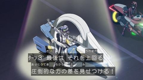 【遊戯王】マスタールール4で全てのドラゴンを召喚してみせろ!!