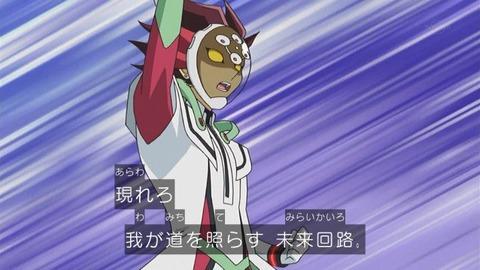 【遊戯王】牢獄の効果オオスギィ!