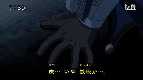 【遊戯王】ブルーエンジェル争奪戦