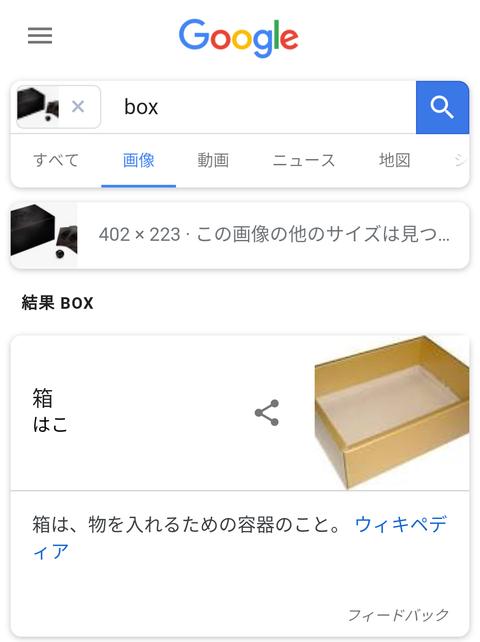 1515553736806